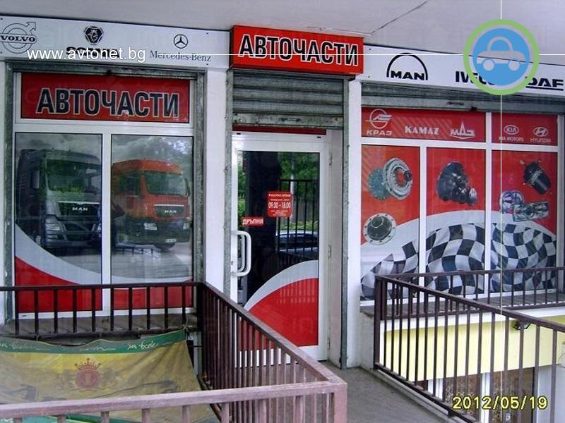 АСИ ООД - АВТОЧАСТИ - 3