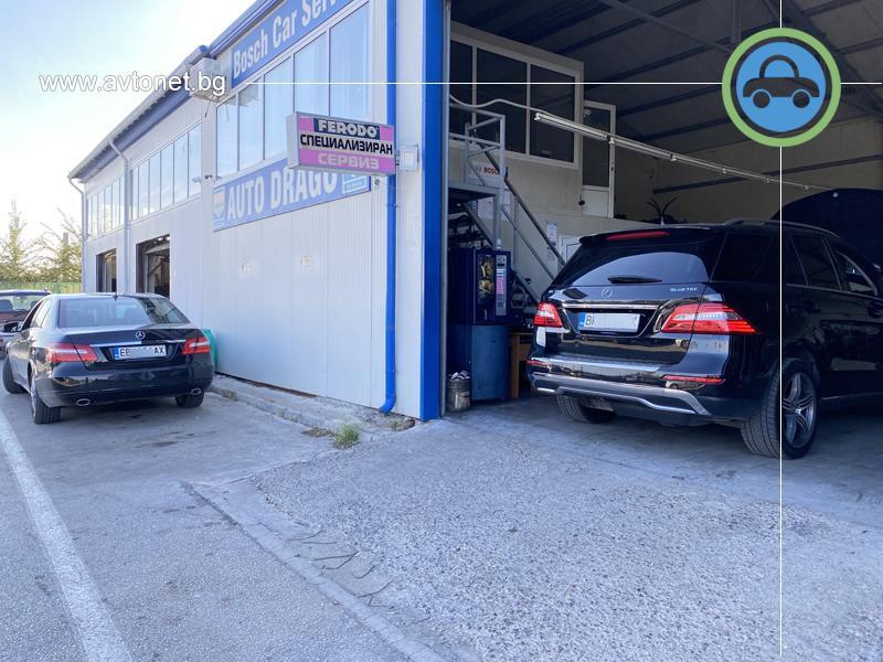 AUTO DRAGO Bosch Car Service - 7