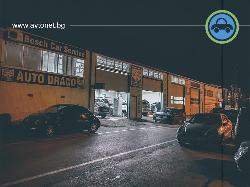 AUTO DRAGO Bosch Car Service - 11