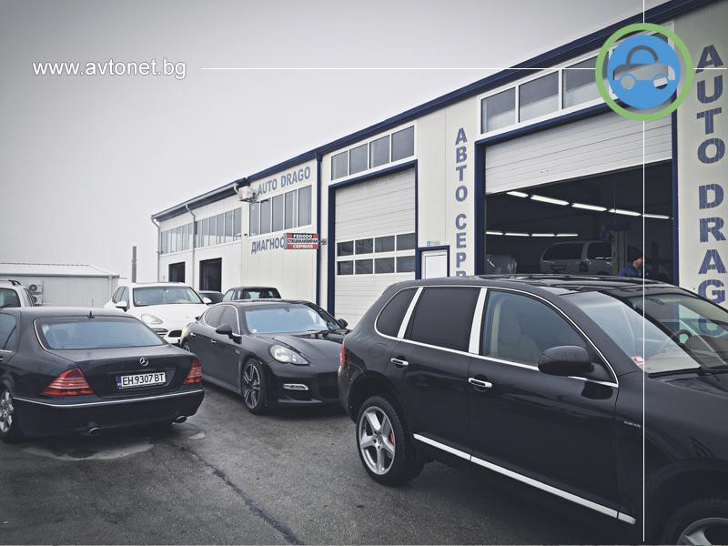AUTO DRAGO Bosch Car Service - 5