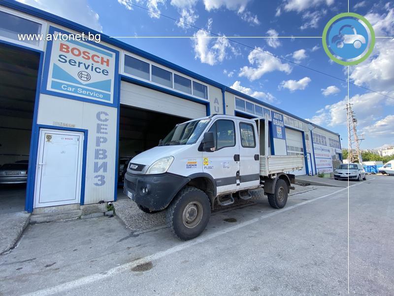 AUTO DRAGO Bosch Car Service - 2
