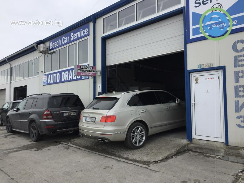 AUTO DRAGO Bosch Car Service - 6