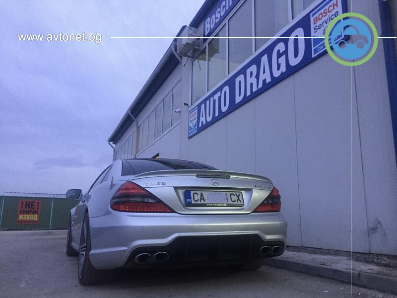 AUTO DRAGO Bosch Car Service - 8