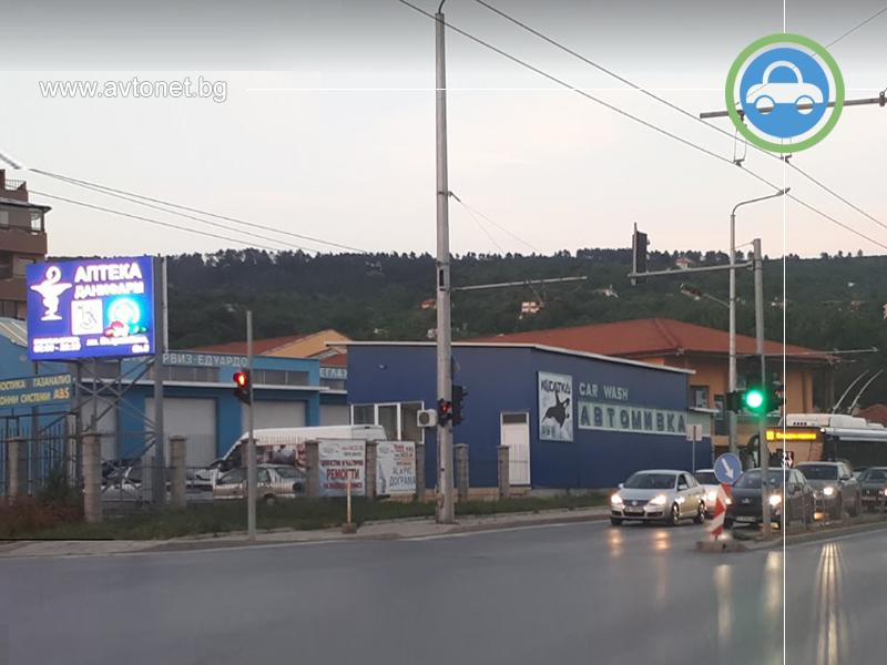 АВТОСЕРВИЗ ЕДУАРДО КАРС - 1