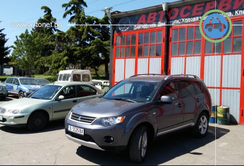 Автосервиз DIMOV CARS - 4