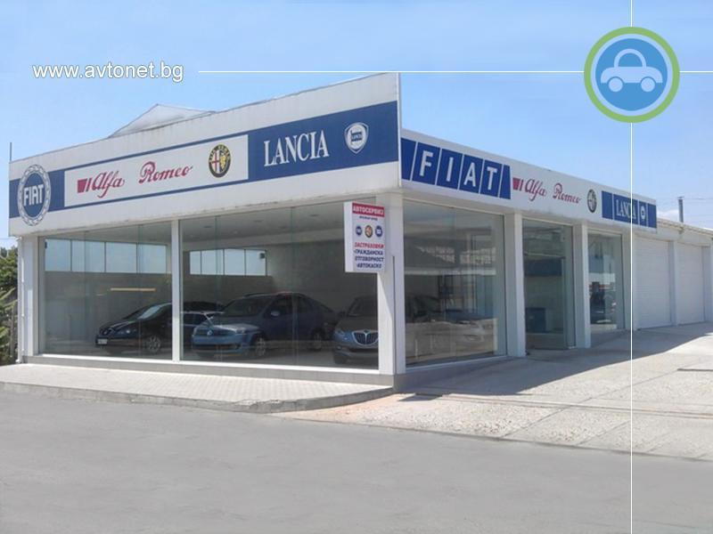 Автосервиз Итал Кар | Ital Car Auto Repair Service - 1