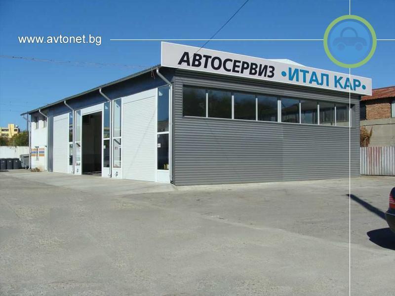 Автосервиз Итал Кар | Ital Car Auto Repair Service - 2