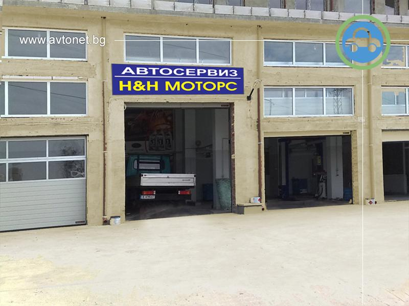 АВТОСЕРВИЗ НН МОТОРС - 1