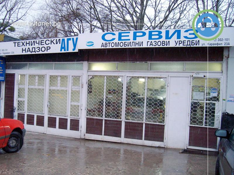 АВТОСЕРВИЗ ВЕТО - ГАЗ ул. КАРАМФИЛ - 1