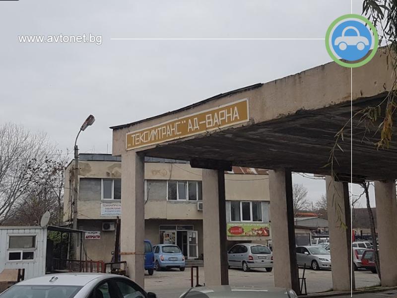АВТОТРАНССНАБ ООД - Варна - 4