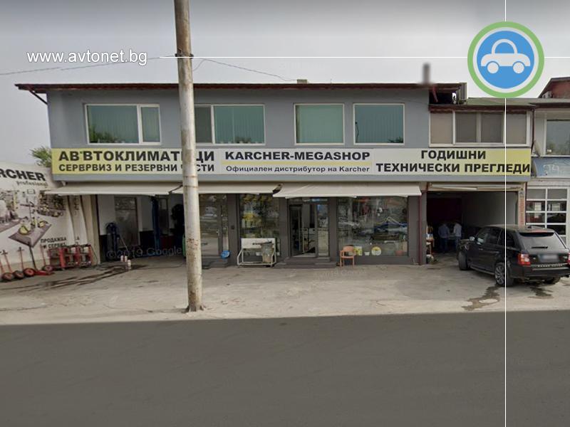 АВТОЦЕНТЪР ДЕЛФИН МАГАЗИН И СЕРВИЗ - 1