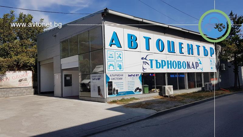 АВТОЦЕНТЪР ТЪРНОВО КАР - 1