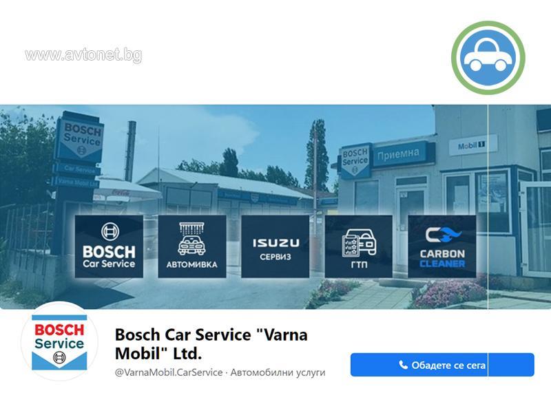 Bosch Car Service АВТОЦЕНТЪР ВАРНА МОБИЛ - 1