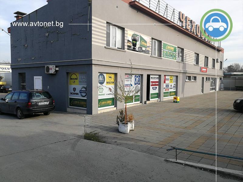 ДОМ НА КАМИОНА - Пловдив - 3