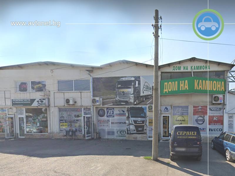 ДОМ НА КАМИОНА - София 1 - Люлин - 1