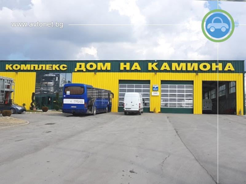 ДОМ НА КАМИОНА - Варна - Централен офис и складова база - 3