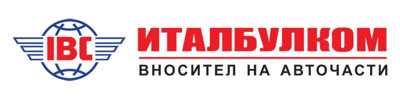 Италбулком ООД - АВТОСЕРВИЗ