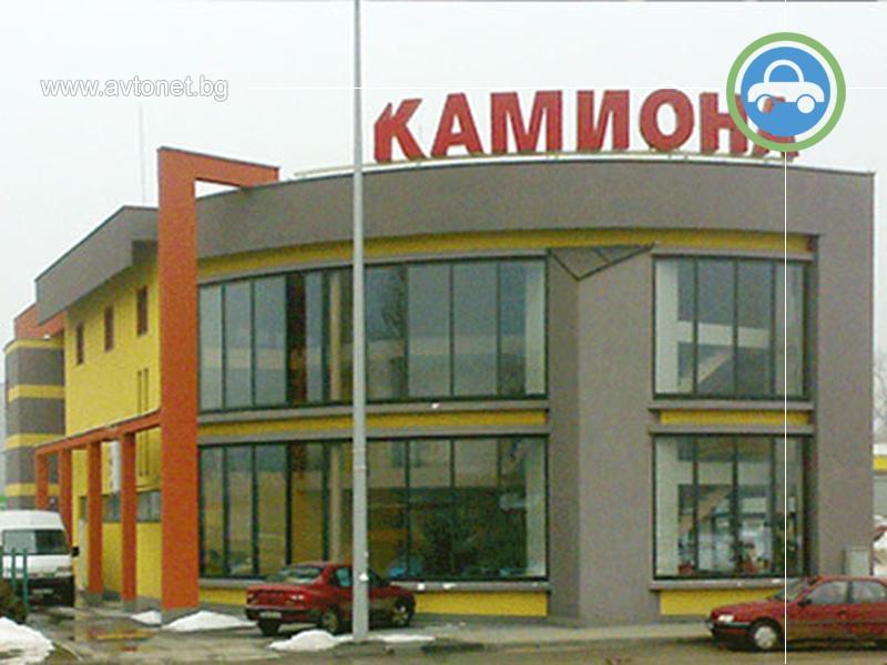 КАМИОНА Гуру ЕООД - 2