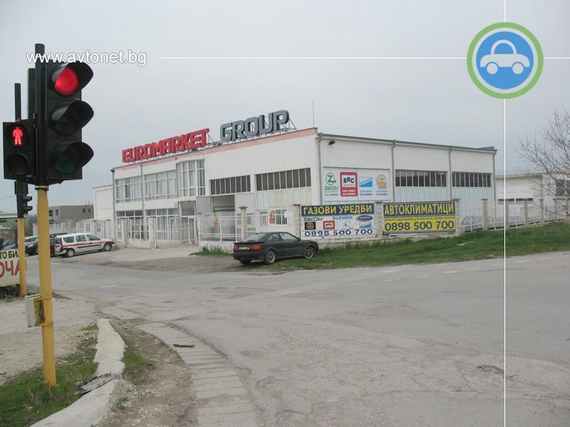НОРДСТАР 2005 - 4