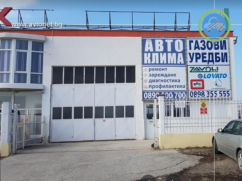 НОРДСТАР 2005 - 1