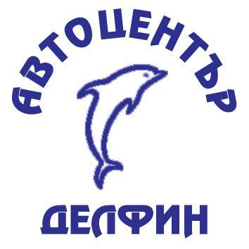 ОФРОУД СЕРВИЗ ДЕЛФИН - ВЕСО