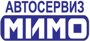 Q-SERVICE АВТОСЕРВИЗ МИМО