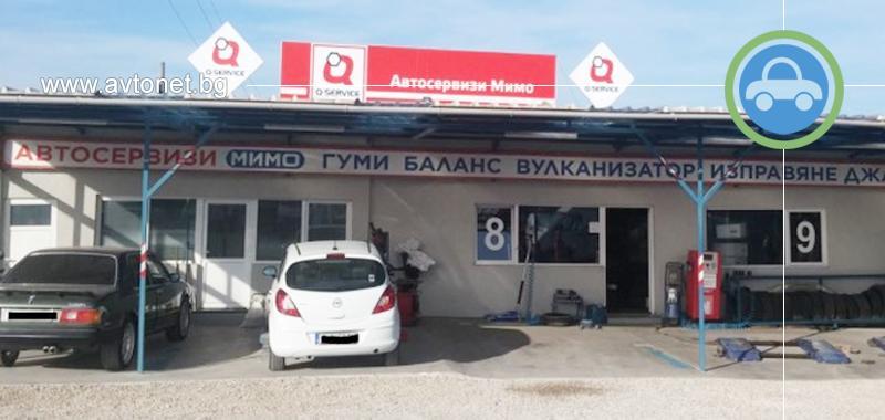 Q-SERVICE АВТОСЕРВИЗ МИМО кв. Галата - 1