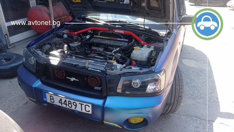 СИГНУС ГАЗ - 8