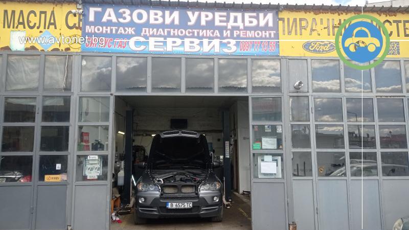 СИГНУС ГАЗ - 3