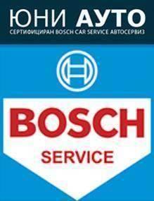 Юни АУТО Bosch Car Service