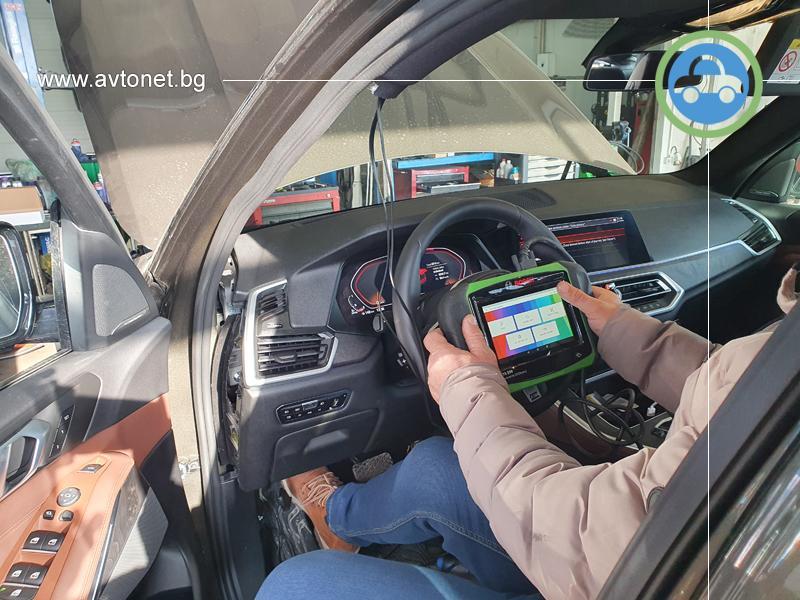 Юни АУТО Bosch Car Service - 4
