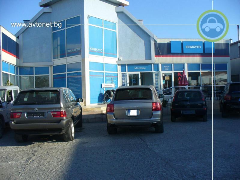 Юни АУТО Bosch Car Service - 3