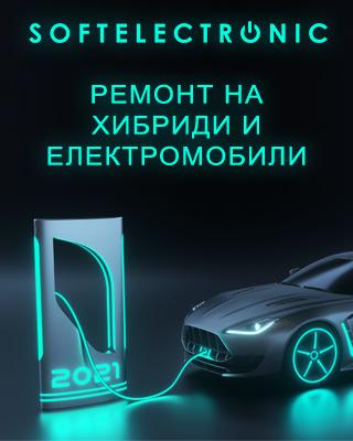 Рекламен банер - 03