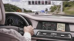 Автоматична скоростна спирачка след 2022 г. Какво трябва да знаете сега